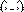 Kitty Emoji 22 by ichigocandii