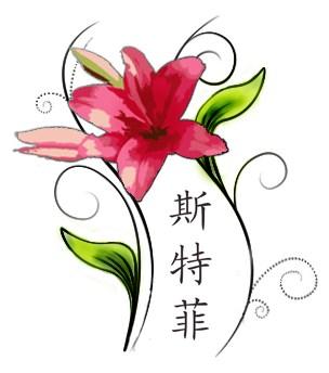 Tattoo by QomC