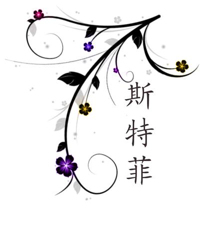 Tattoo floral by QomC on deviantART