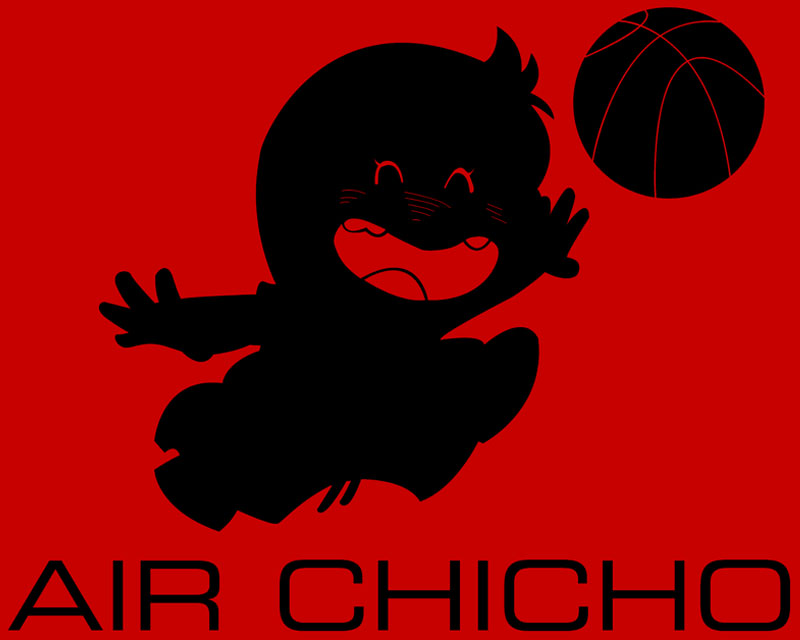 Air Chicho by Miguelhan
