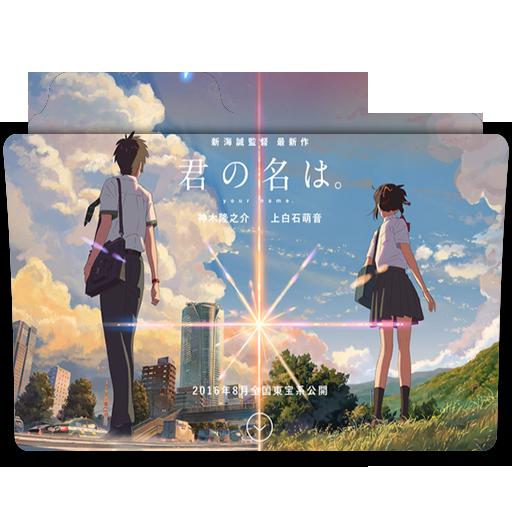 Kimi No Na Wa Your Name Folder By Goukenslay On Deviantart