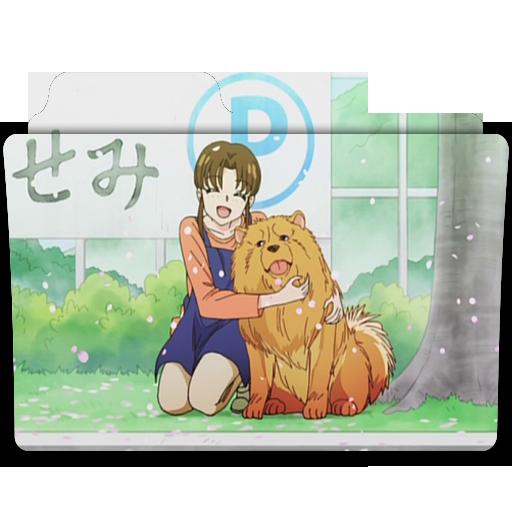"Képtalálat a következőre: ""Aru Hi: Inu no Kuni kara Tegami ga Kite ico"""