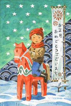 2014 - year of the wood horse
