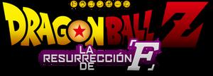 Logo - Dragon Ball Z La Resurreccion de F by ShikoMT