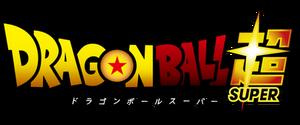 Dagron Ball Super Logo - By ShikoMT by ShikoMT
