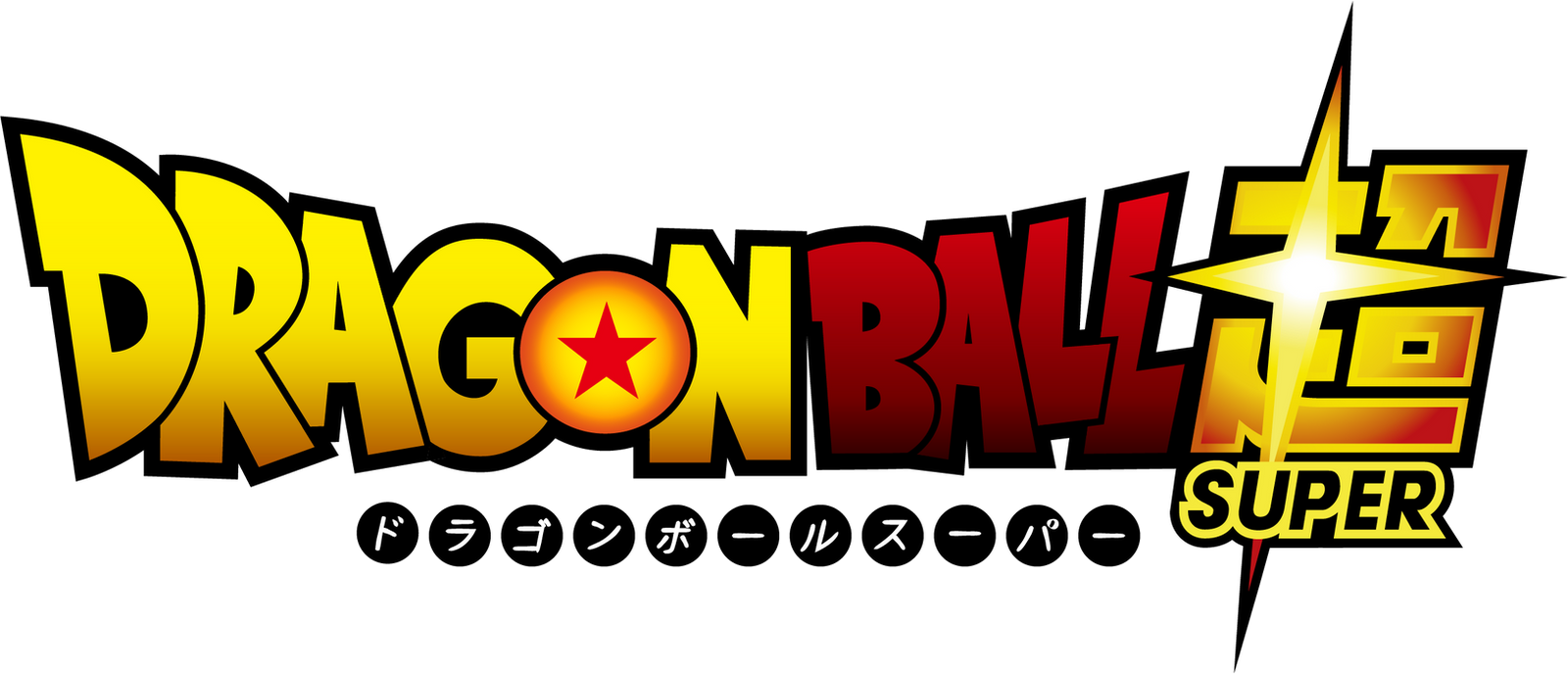 Populaire Dragon Ball Renders favourites by WDELLAGNOLO498 on DeviantArt NU61