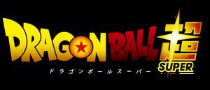 Dragon Ball Super Logo Orig - By ShikoMT by ShikoMT