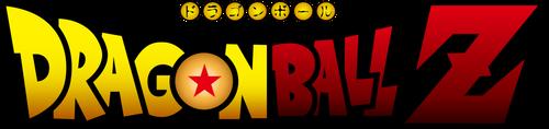 Dragon Ball Z Logo  - By ShikoMT by ShikoMT