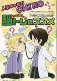 Doctor Haruhi by sakashihidaka