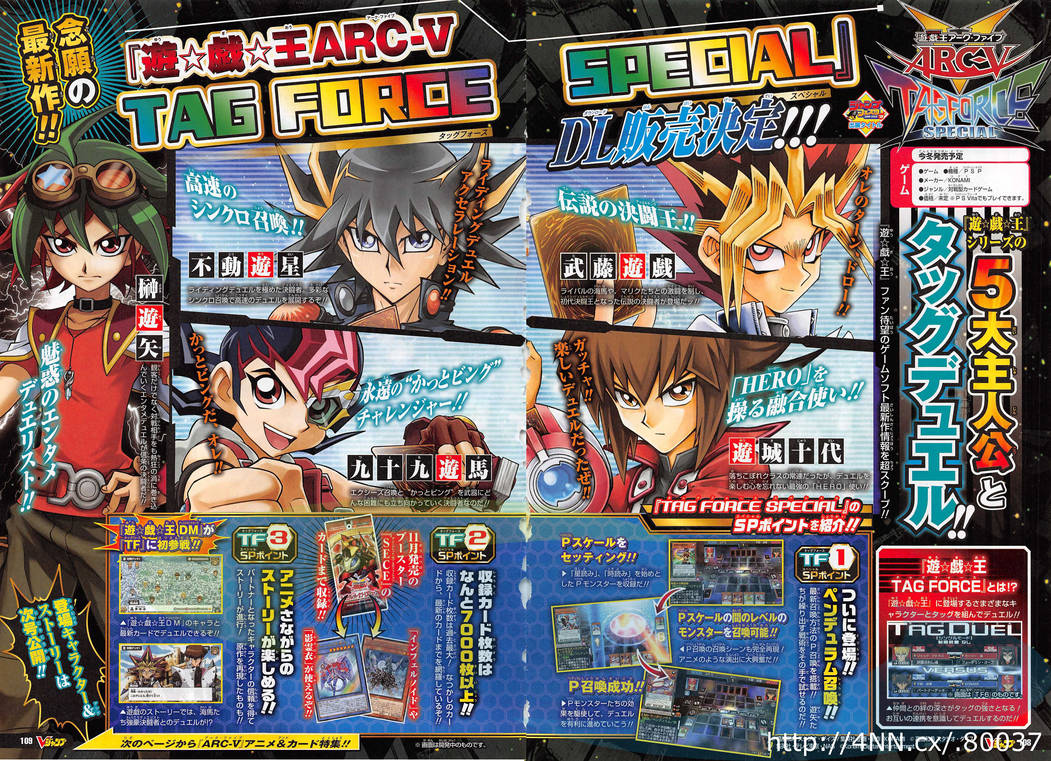yugioh tag force special