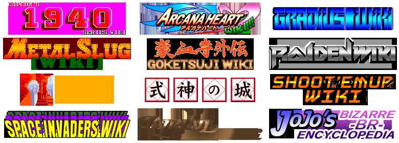 Wiki Wordmarks by Magma-Dragoon-MK-II