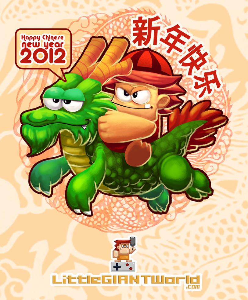 Dragon Year 2012 by Wenart