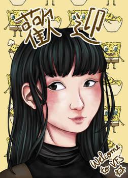 Portrait _ ACA16 Yichien