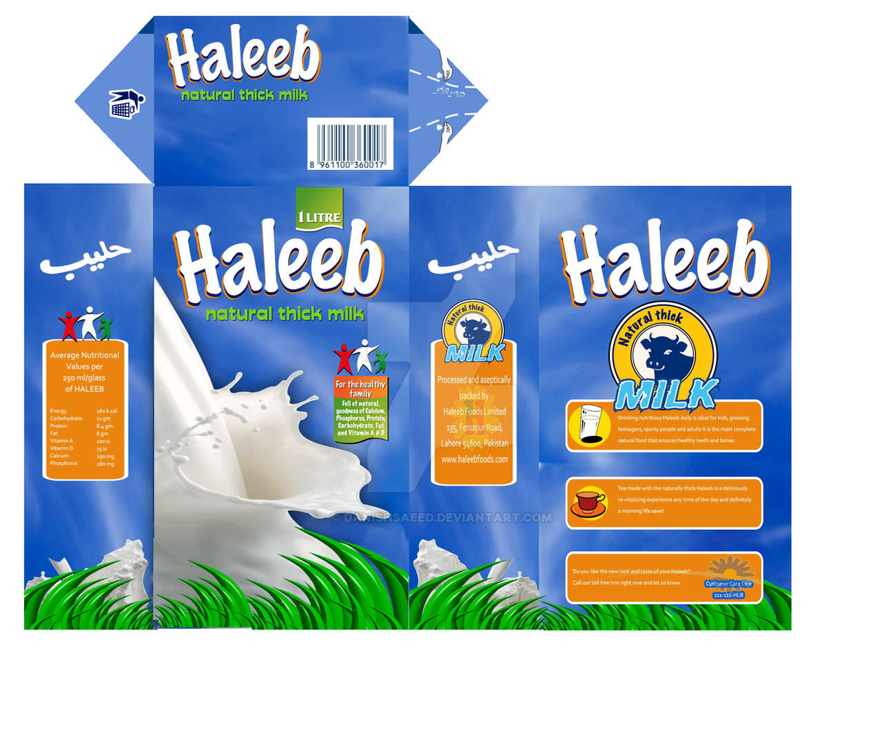 Haleeb Milk Packaging by danishsaeed