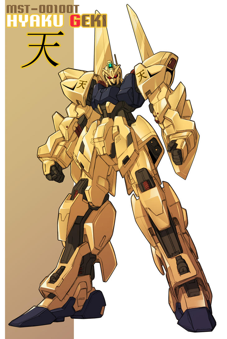 Hyaku Geki Ten by haganef