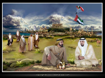 national day of the UAE
