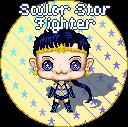 Sailor Star Fighter Hoshibebi Button