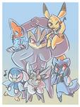 CM: Family Photo!