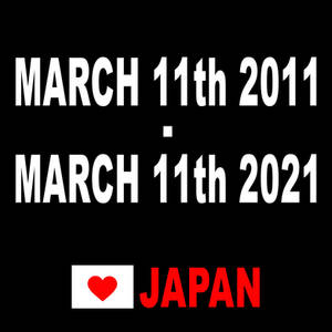 March 11th