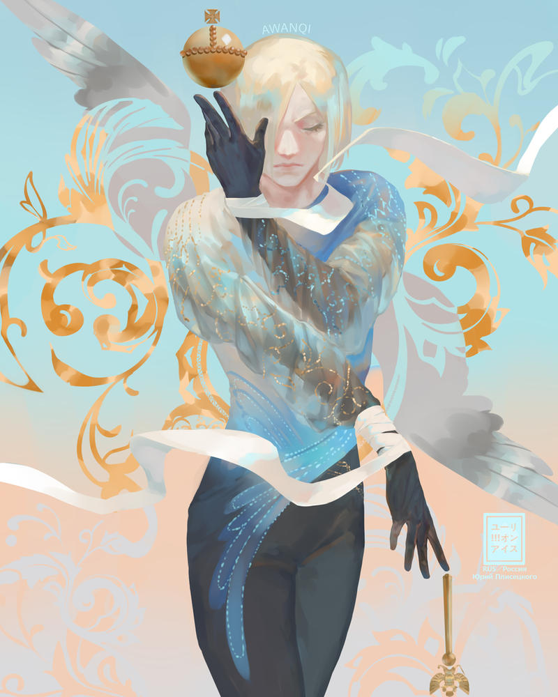 yuri plisetsky wallpaper - photo #26