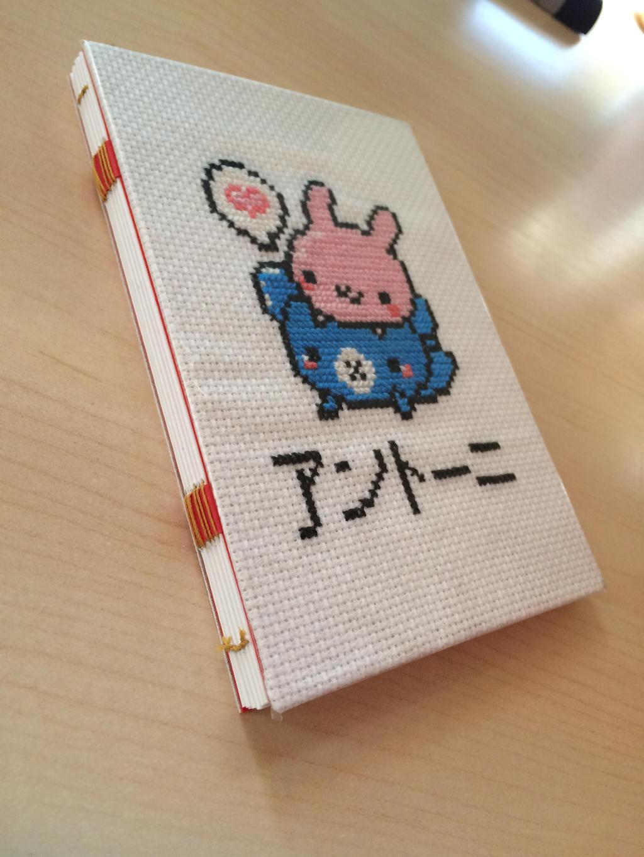 Kawaii love notebook by safi-chan