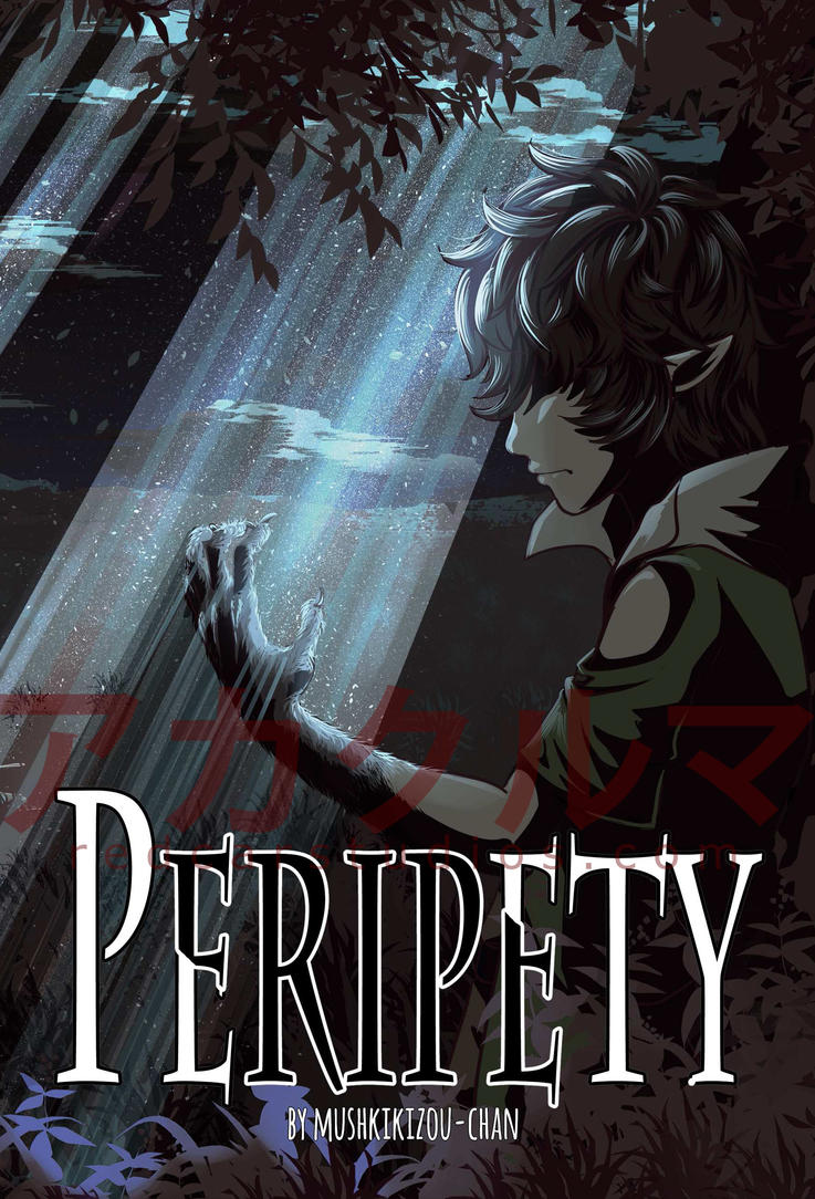 Peripety by redcarstudios