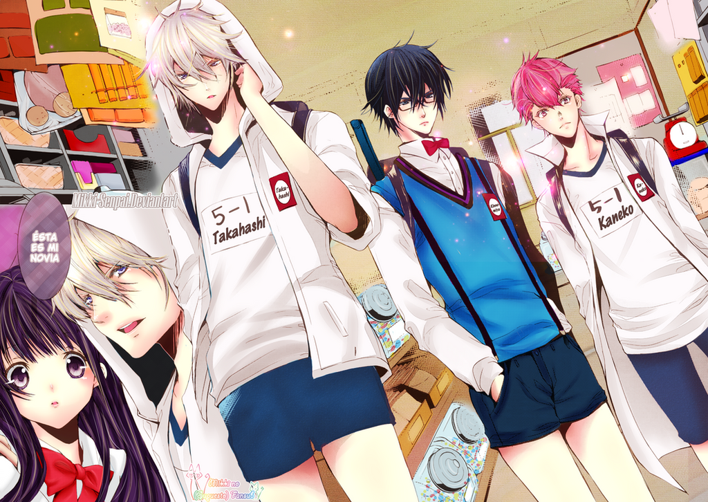 Hatsukoi Monster (TV Anime)