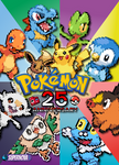 25 Years of Pokemon by NinStation64