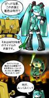 Idol costume