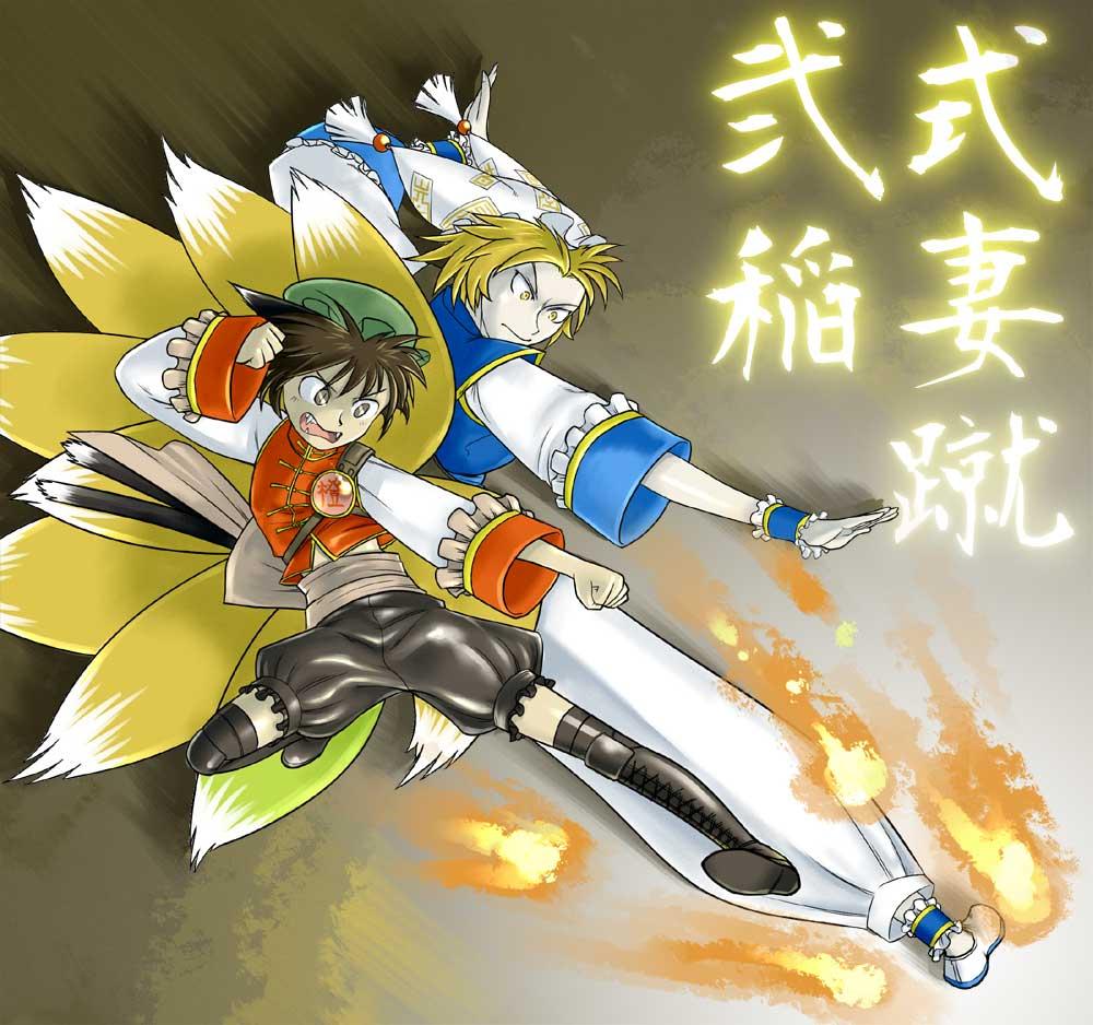 Super double INAZUMA kick by odaleex on DeviantArt