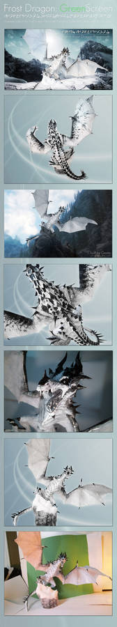 Skyrim Frost Dragon Papercraft - Greenscreen comp.