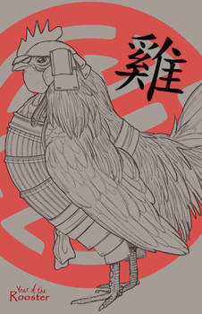 Day 28: Year of the Rooster