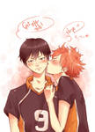 HAIKYUU!! [ KageHina ] Get off me~