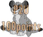 P2U - Lion Cub [MSpaint-friendly]