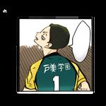 Haikyuu Manga | Suguru Daishou