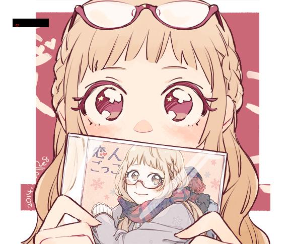 Renders Mangas Divers Anime_render_17_by_michelleurs-d7epcz0