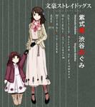 BSD ocs: Megumi and Murasaki