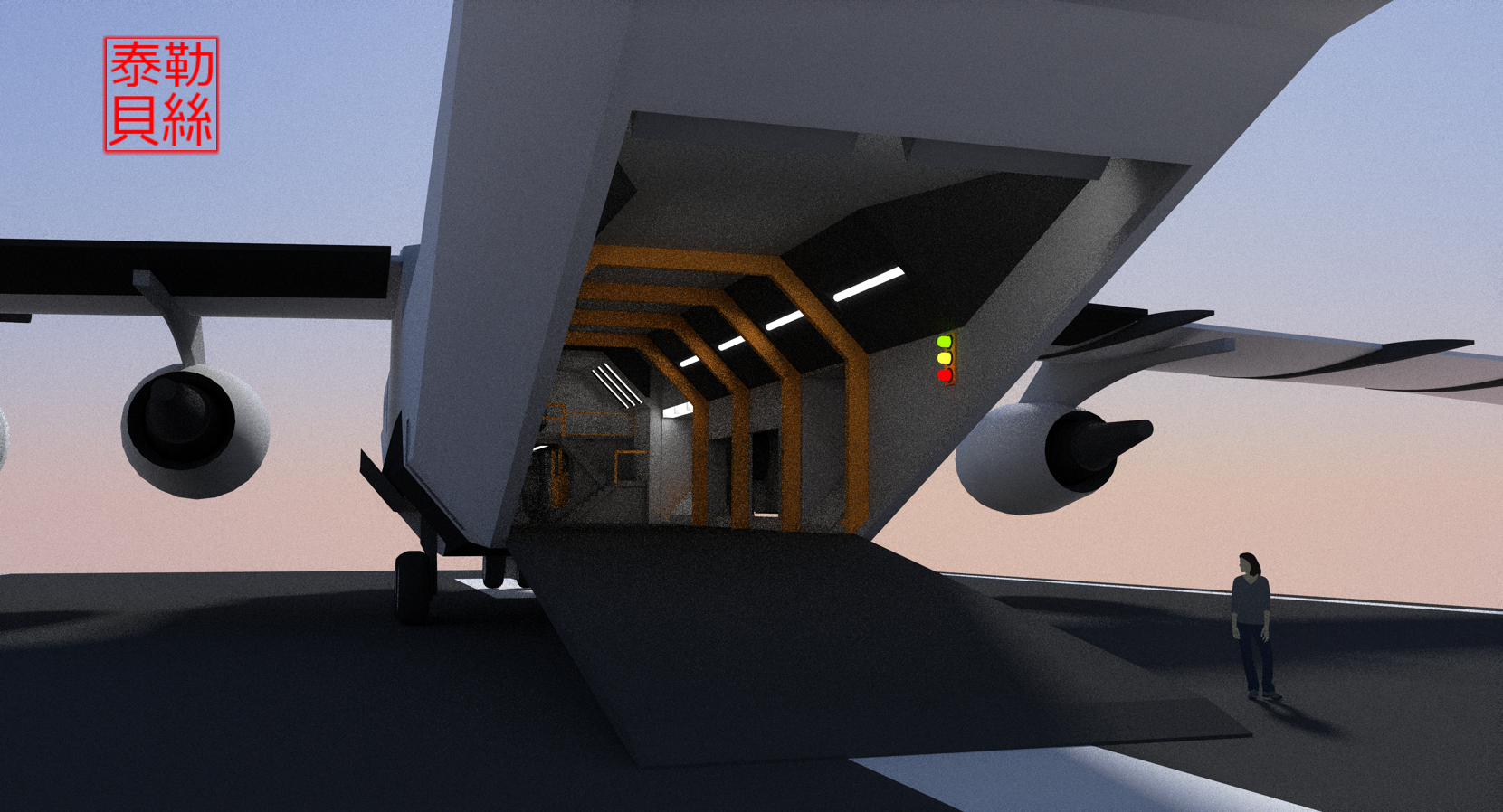 WIP Cargo Door Render by Gwentari