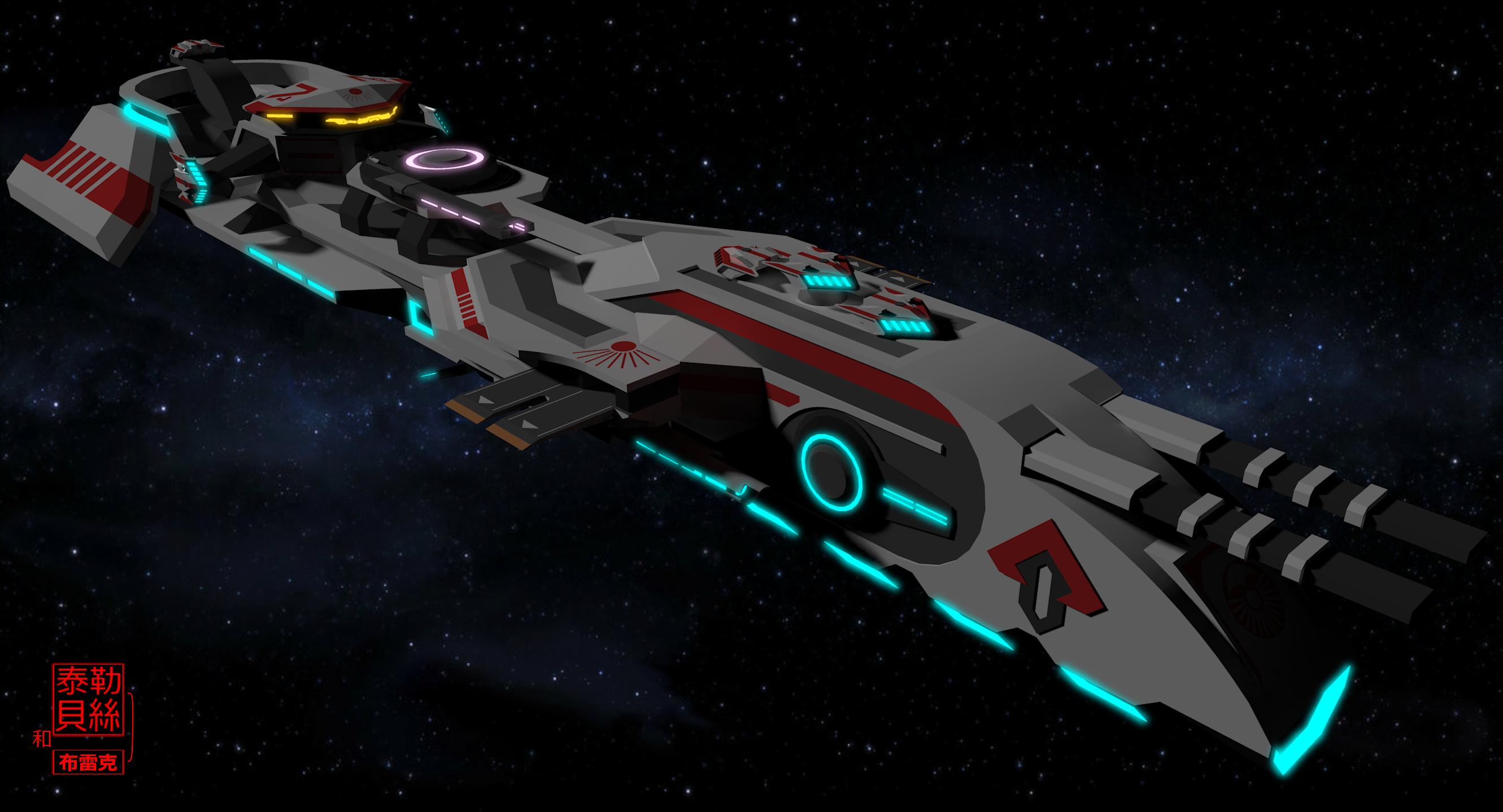 Gaidan Primarch Class Carrier [Aquarion] by Gwentari
