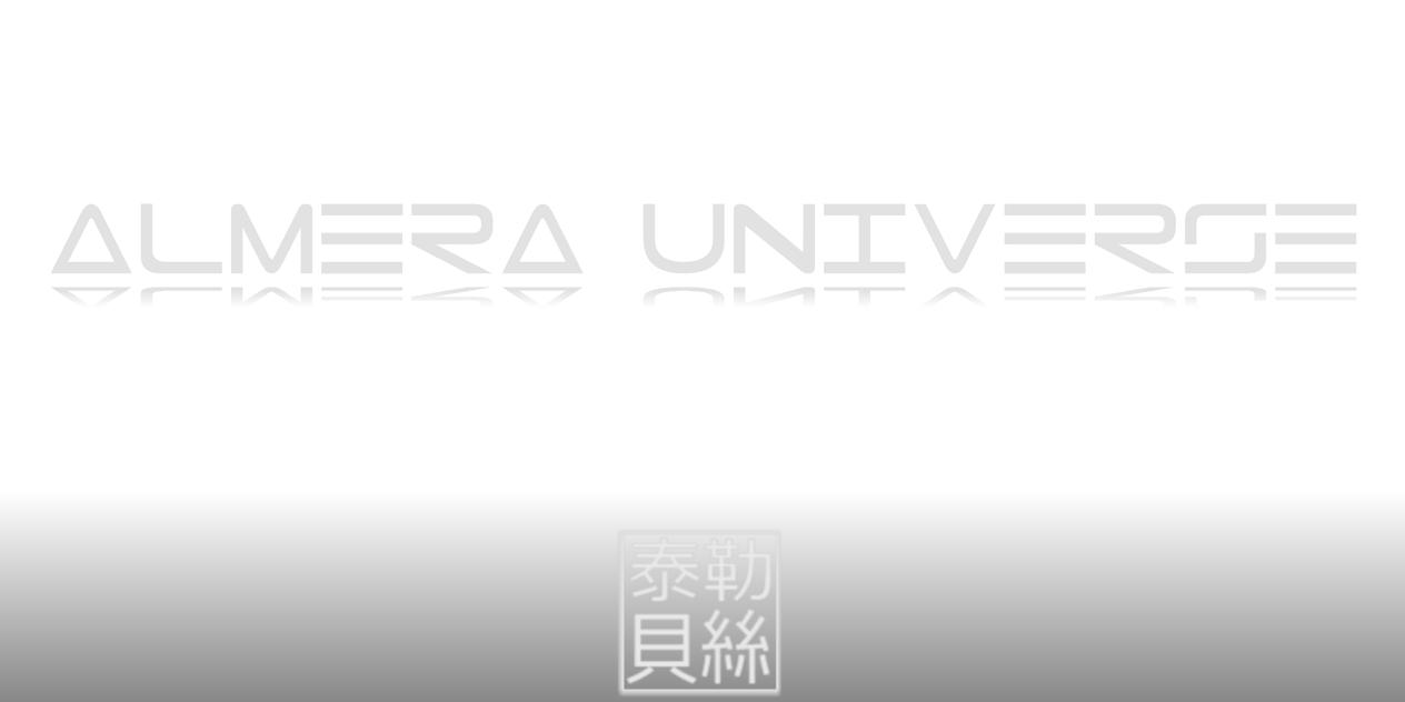 AU Banner by Gwentari
