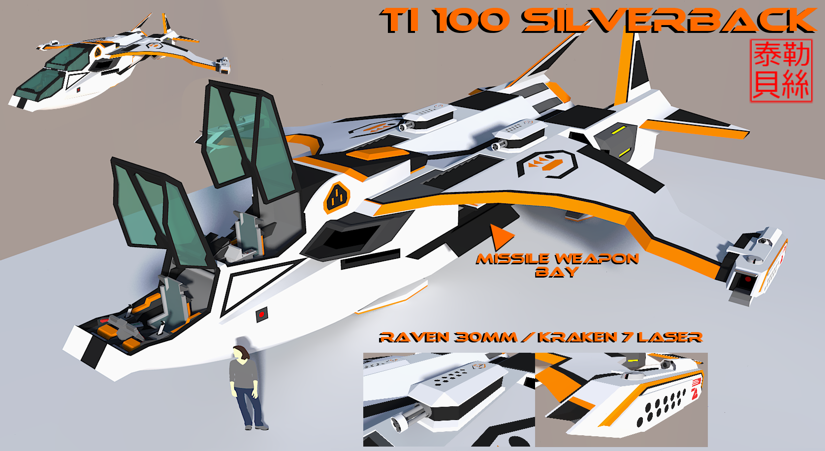 TI 100 Silverback by Gwentari
