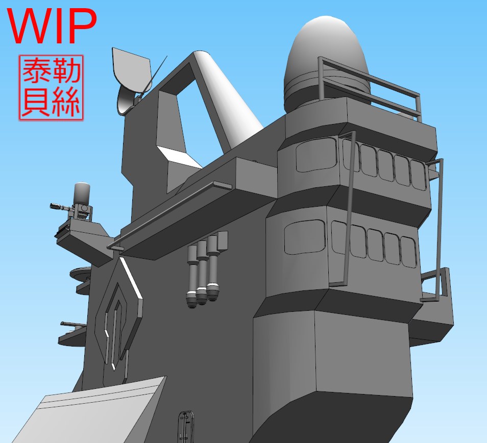 Empire class Left control tower by Gwentari