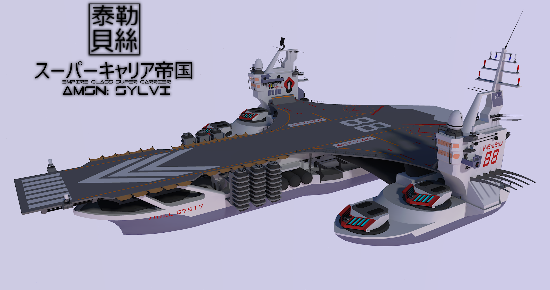 Empire Class Super Carrier by Gwentari
