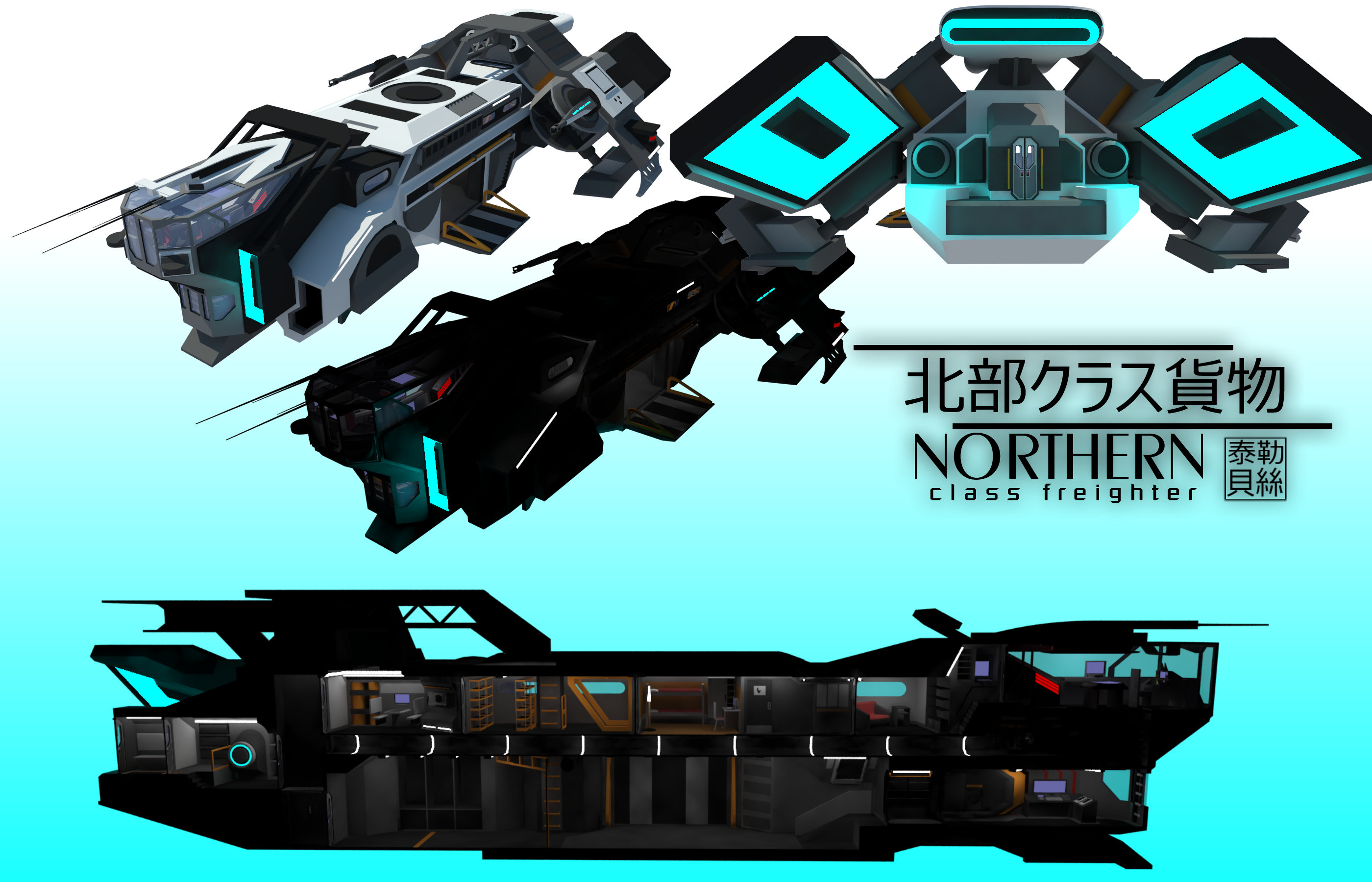 Northern Class Freighter by Gwentari