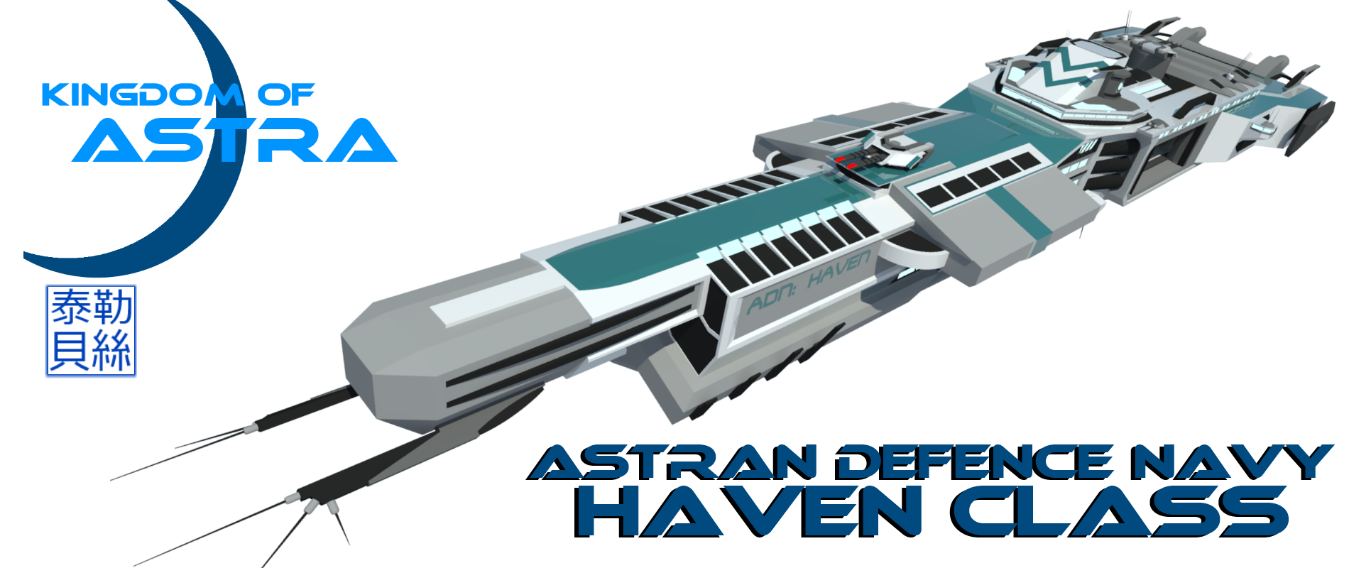Haven Class Heavy Cruiser [ADN] by Gwentari