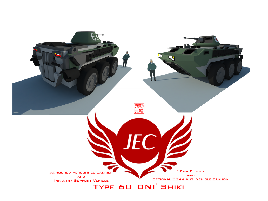 JEC Oni Shiki Armoured Personnel Carrier by Gwentari