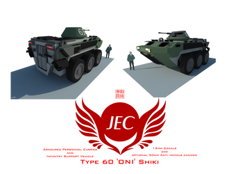 JEC Oni Shiki Armoured Personnel Carrier