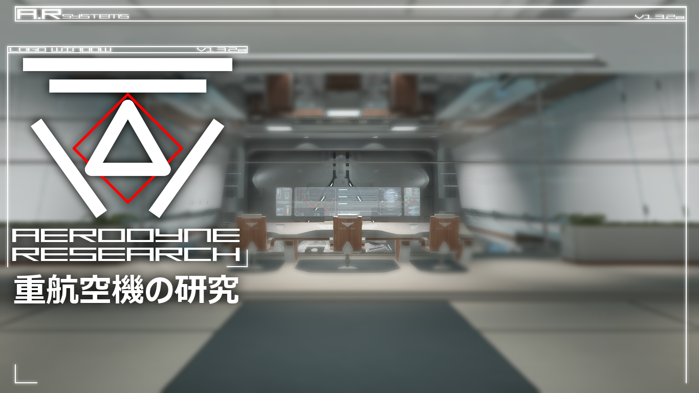 Aerodyne Research Background by Gwentari