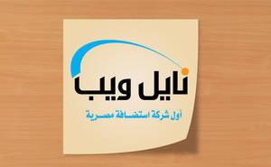 NileWeb Arabic Logos by KarimStudio