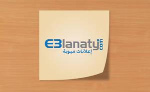 e3lanaty Logo by KarimStudio